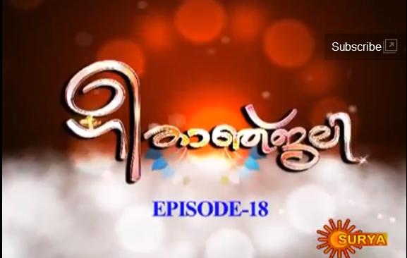 Malayalam Serial Kumkumapoo Latest Episode Videos Filmvz