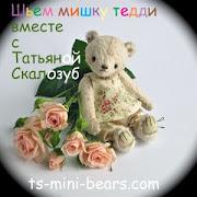 МК от Татьяны Скалозуб