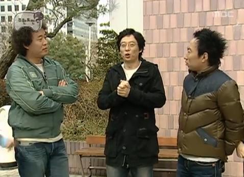 [무한도전 다시보기] 20070310 드라마특집 1