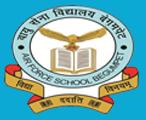 Air Force School Begumpet Logo