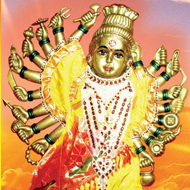 Chandika Prappati