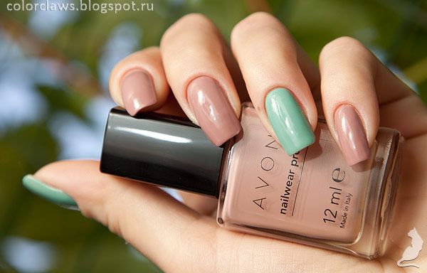 Avon Perfectly Flesh + Sea Breeze