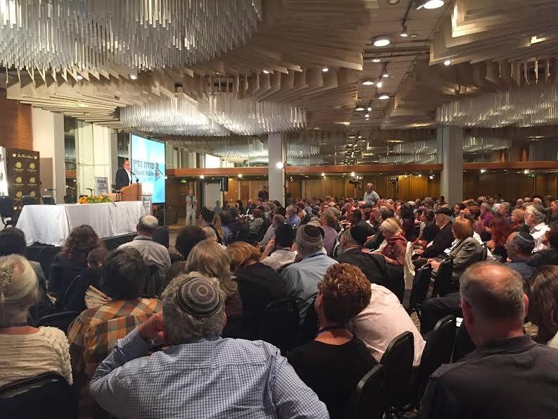 Israel realiza conferência para tratar sobre leis de guerra
