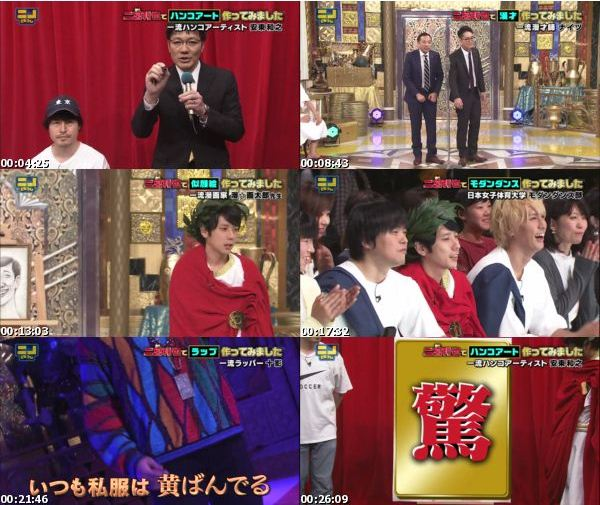 [TV-Variety] ニノさん – 2016.10.16