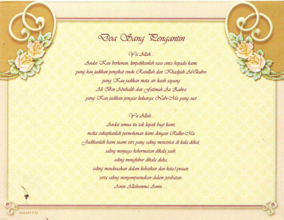 Kartu undangan pernikahan - Galaxy 032