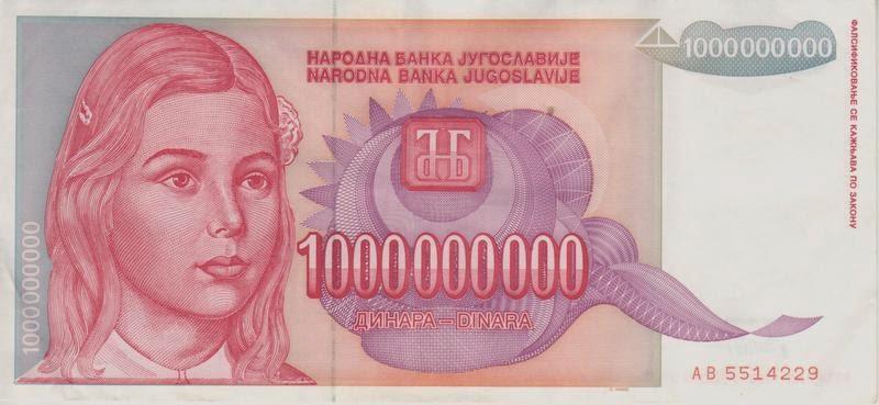 Dinara 1993 YUGOSLAVIA 1 Billion World Currency P-126 1000000000
