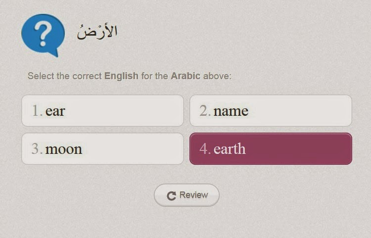 madina arabic vocab