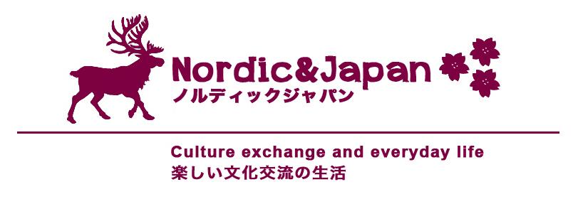 Nordic&Japan ノルディックジャパン