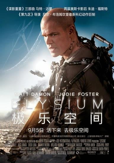 free movies torrents elysium 2013 720p chinese