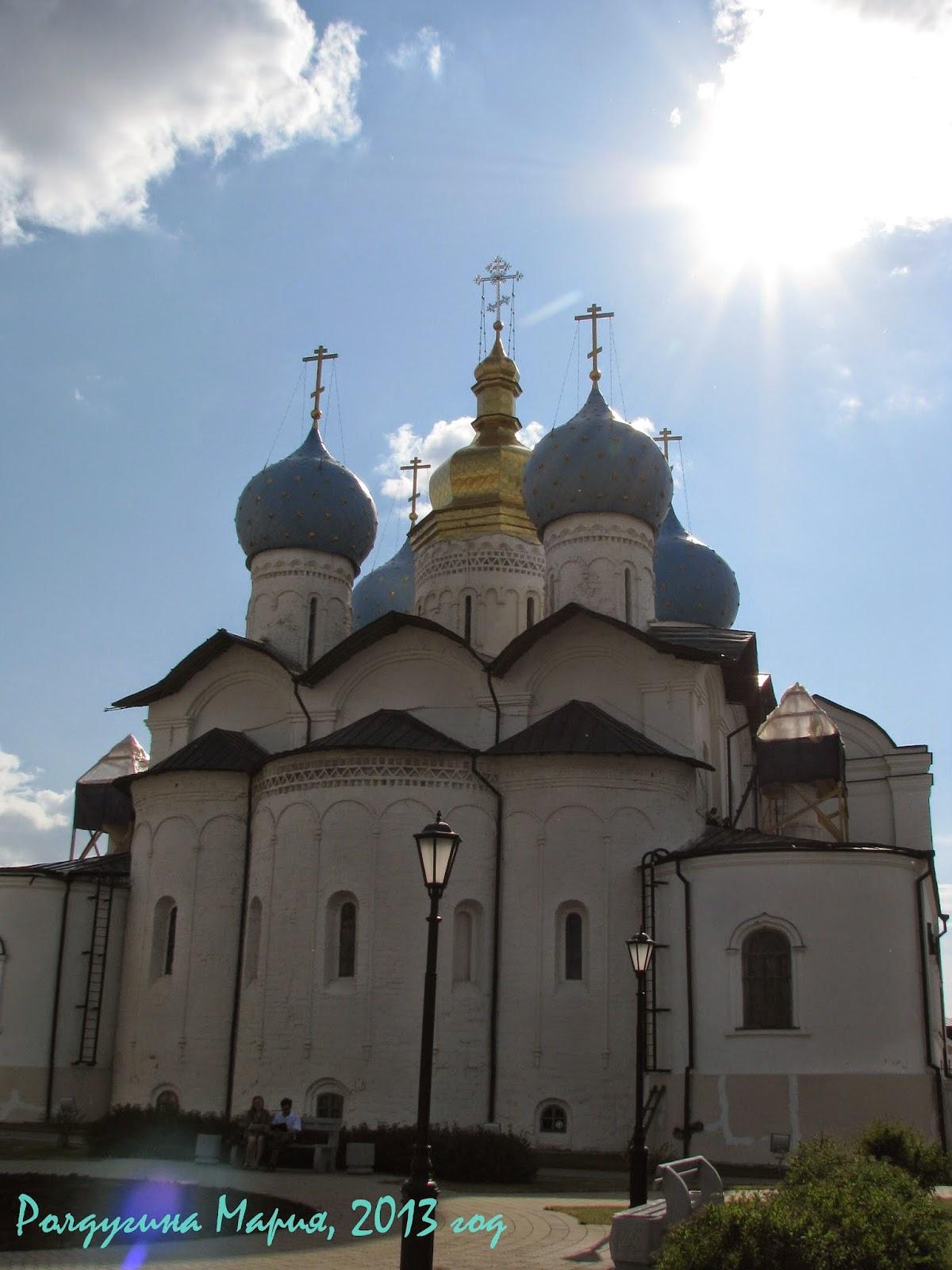 Казань Благовещенский Собор фото