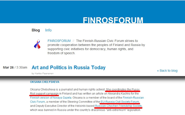 Who or What is Russias Pussy Riot? PussyRiot FinRosForum1