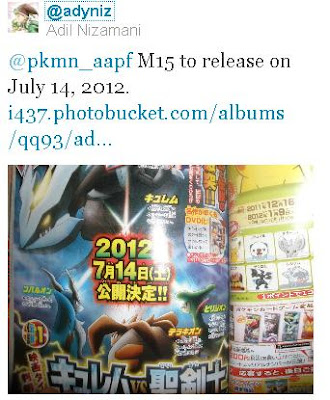 Pokemon Movie 15 Release on 14 July 2012 via @adyniz
