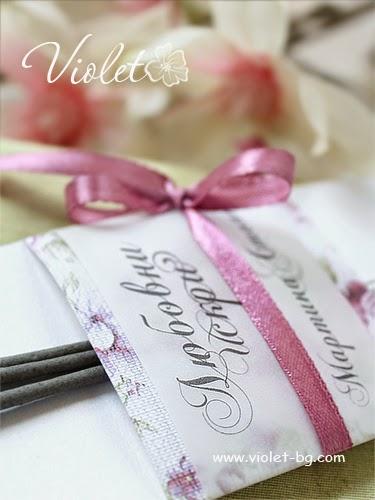 подарък със сатенена панделка