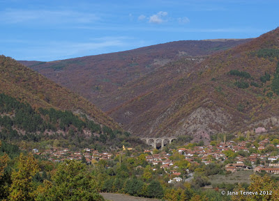 Balkan mountain Bulgaria