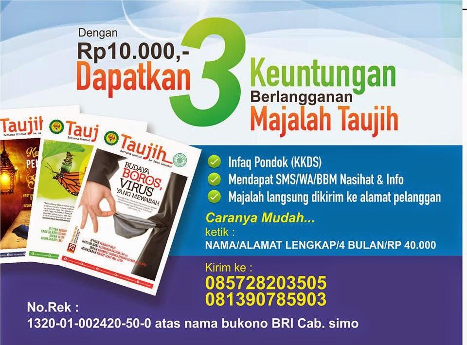 Berlangganan Majalah
