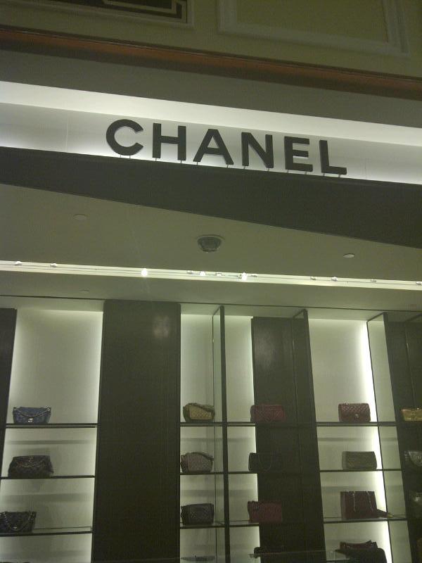 Ulta cosmetics store near me