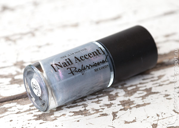Relouis Professional Nail Accent #23