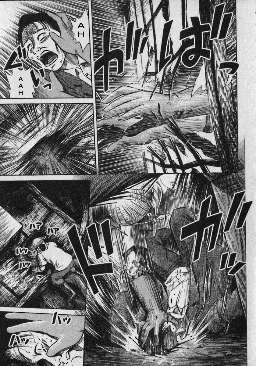 Higanjima chap 1 page 13 - IZTruyenTranh.com