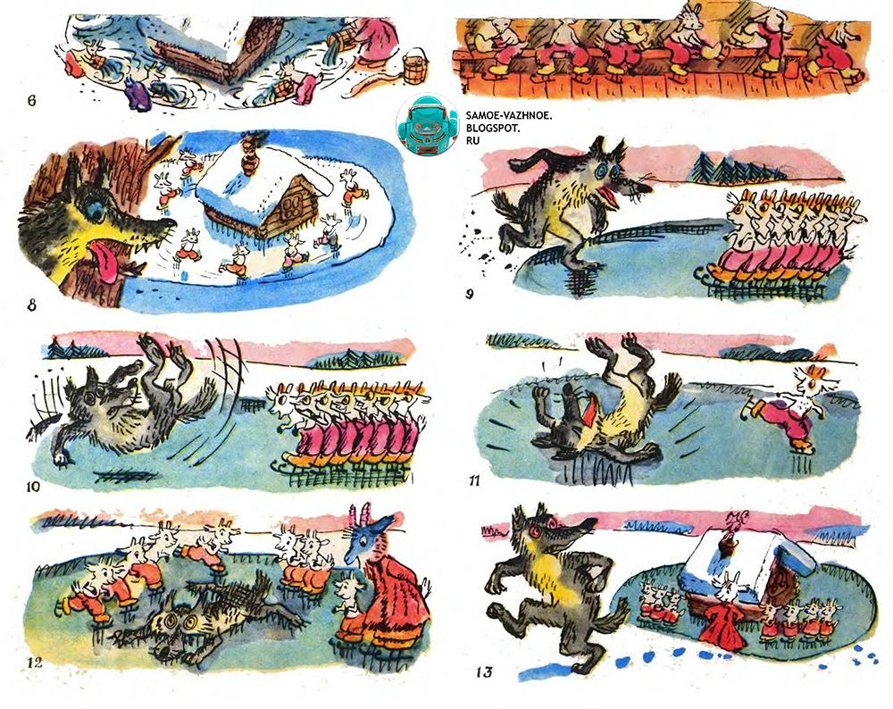 Журнал Весёлые картинки 12 1979 комикс волк и семеро козлят лед коньки