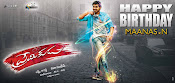 Premikudu movie wallpapers and posters-thumbnail-2