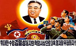 CENTENÁRIO DE KIM IL SUNG