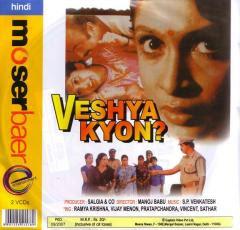 Veshya Kyon (1998)