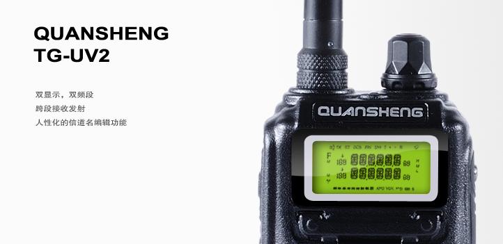 Ham radios likewise 220 mhz slim jim antenna besides fotos de radio ht