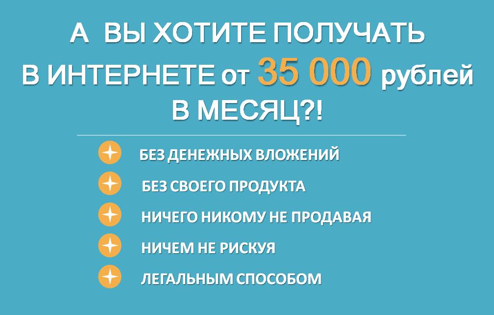 http://4.bp.blogspot.com/-HyJz5xtd88g/U50phkaCoqI/AAAAAAAAAn0/PfcztyjM5JA/s1600/%D0%BD%D0%B0%D0%B4%D0%BE.PNG