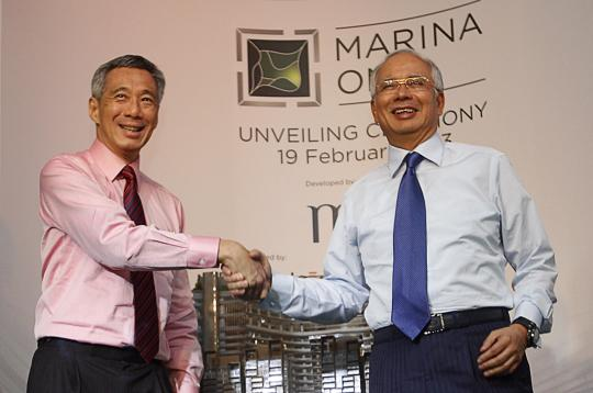Marina One - Joint Venture between Singapore and Malaysia