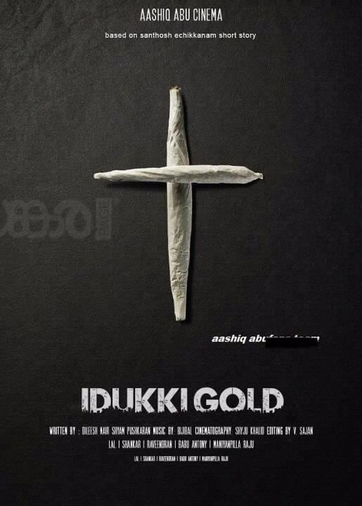 idukki gold malayalam movie download hd