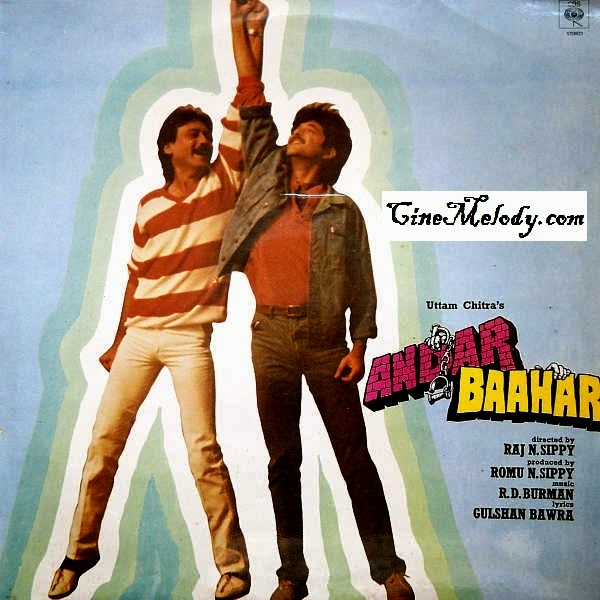 Andar Baahar  1984