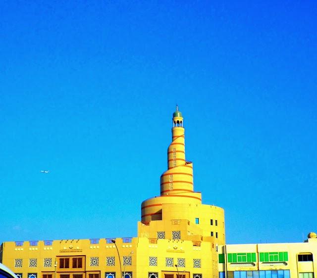 FANAR Qatar Islamic Cultural Center -Qatari and Muslims Cultures