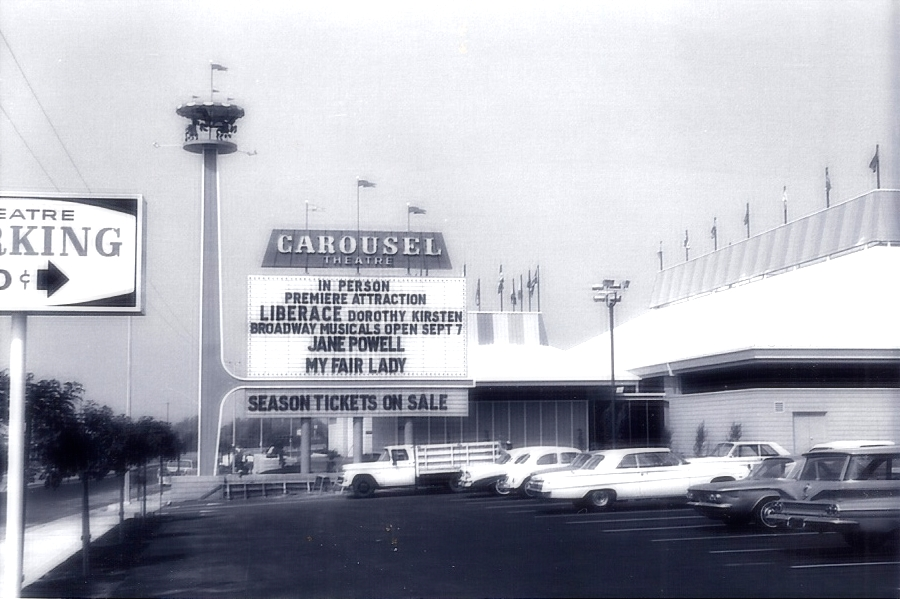 West Covina Ford >> WHEN WE WERE HOME: Carousel Theater, West Covina - 1965