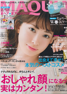 maquia japanese magazine scans august 2012