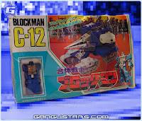 1984 1985 Takara Blockman Robotech Robolinks 合体戦士ブロックマン