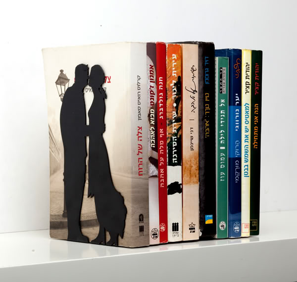 Lovers Bookends Making Book Ends Meet