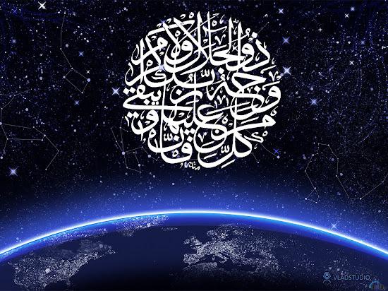 Gambar-Gambar Islami @ Digaleri.com
