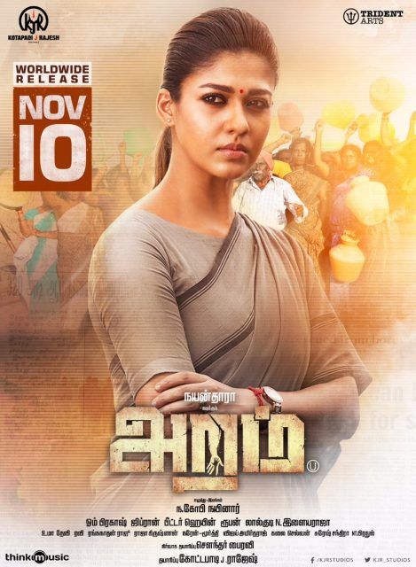 Tejasvini (Aramm) 2018 Hindi Dubbed 720p HDRip 550MB Download