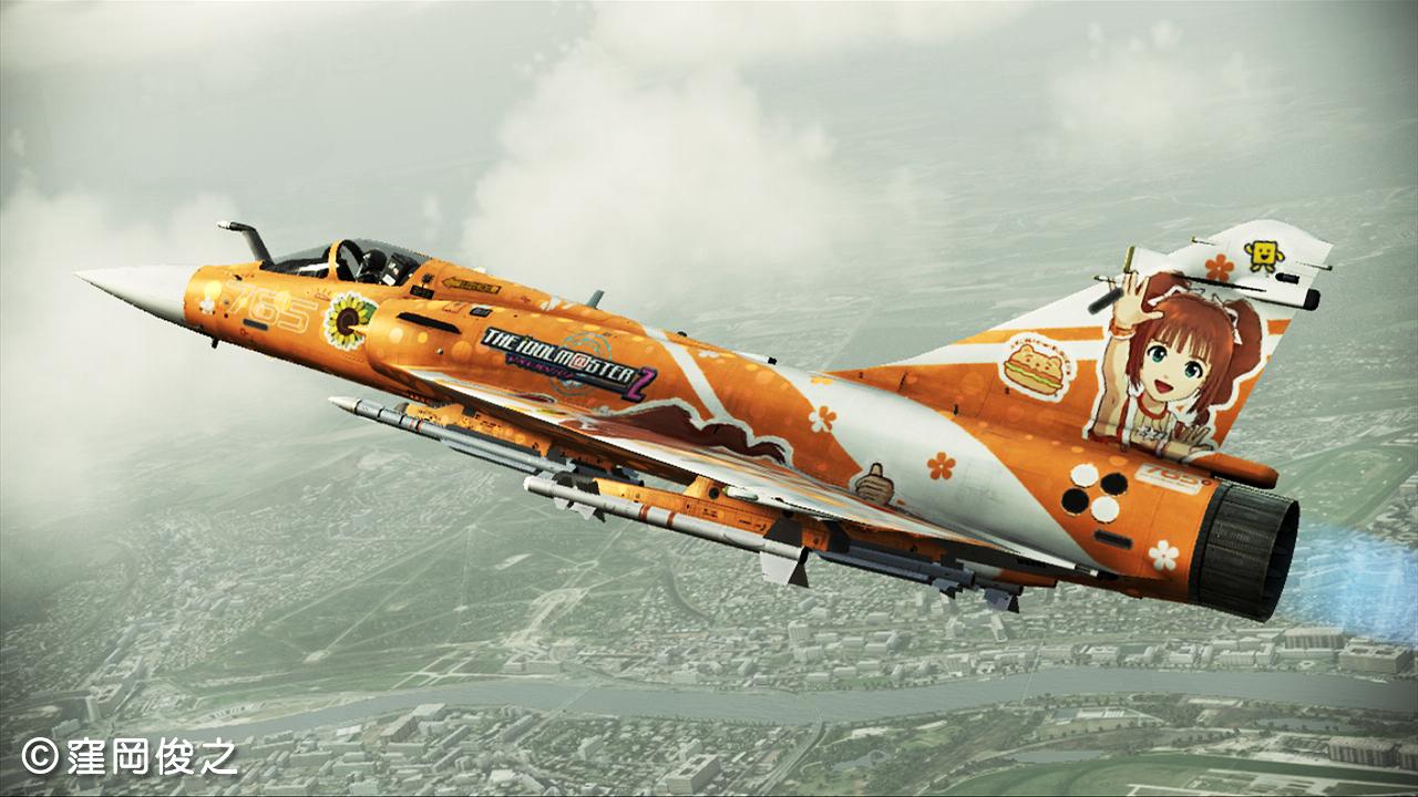 MECHA GUY Ace Combat Assault Horizon Game Offers Macross Paint Schemes Info Updated 31812