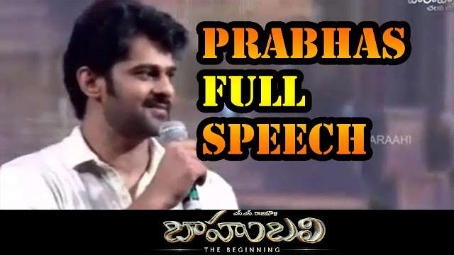Prabhas Full Speech - Baahubali Audio Launch | Rana Daggubati | SS Rajamouli
