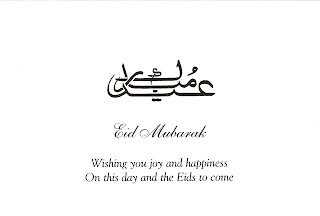 Eid cards islamic greetings cards islamic calendars and arabic islamic gifts m4hsunfo