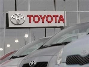 Toyota Cetak Penjualan Seperempat Juta Unit