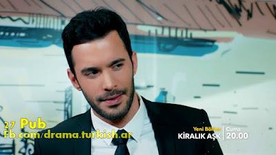 مسلسل حب للايجار Kiralık Aşk إعلان الحلقة 27 مترجم للعربية