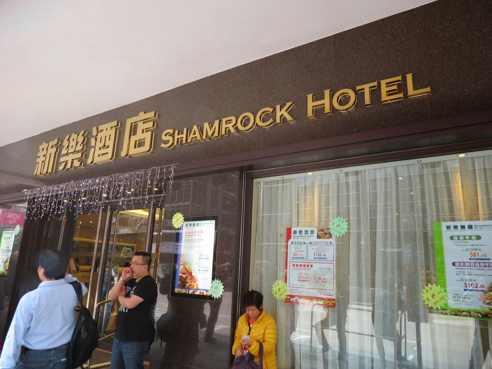 Shamrock hotel hong kong pictures Book Shamrock Hotel in Hong Kong - 2018 Promos - Agoda