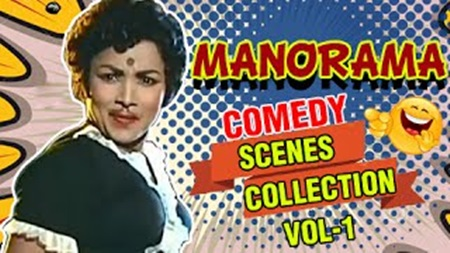 Manorama Comedy Scenes | Vol 1 | Manorama Best Comedy Scenes Collection | Tamil Comedy