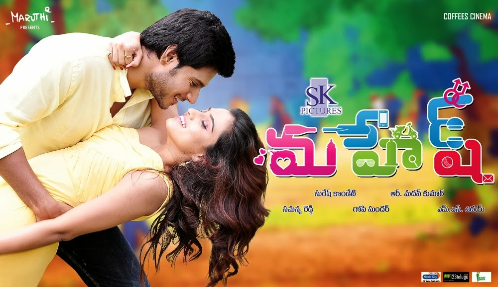 Mahesh (2013) Telugu movie watch online