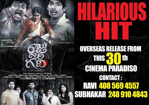 Raju Gari Gadhi overseas release