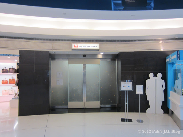 Entrance for JAL First Class Lounge and Sakura Lounge at New York JFK Terminal 1