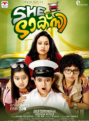 Watch She Taxi (2015) DVDScr Malayalam Full Movie Watch Online Free Download