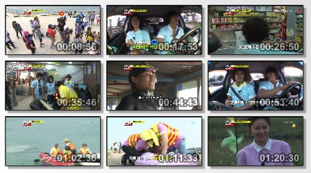 Running Man Episode 57 With Shin Se Kyung, Cha Tae Hyun - FULL